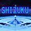 ShizukuGunServer