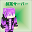 Matcha RPG Server